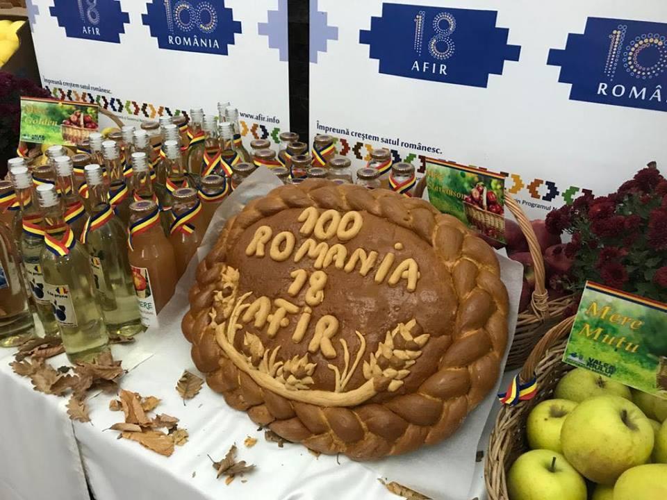Majoratul AFIR, sărbătorit şi la Târgovişte