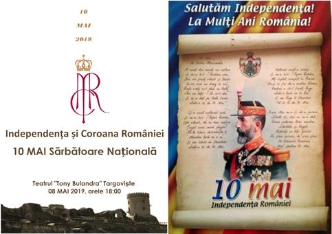 Mișcarea pentru Regat și Coroană celebrează la Târgoviște, cetatea de scaun a Țării Românești, Independența și Coroana României