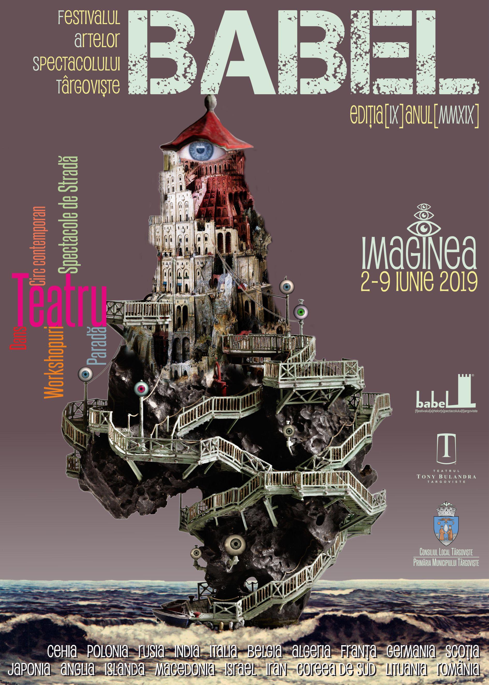 ÎNCEPE BABEL -Festivalul Artelor Spectacolului Târgoviște