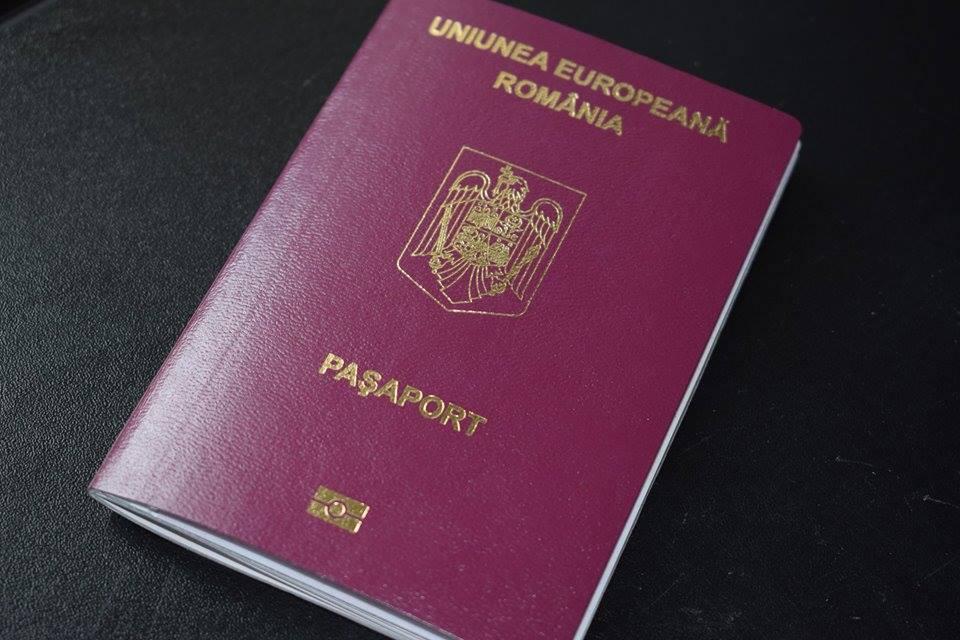 În perioada 15.06-13.08.2021, la Serviciile de Pașapoarte, program în intervalul orar 08.00-20.00